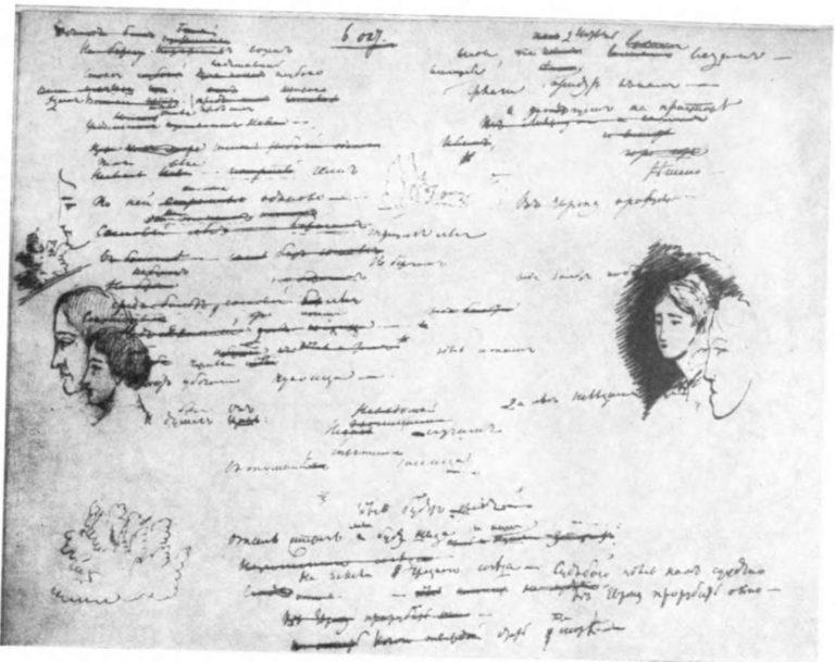 Начало первого чернового автографа поэмы «Медный Всадник»