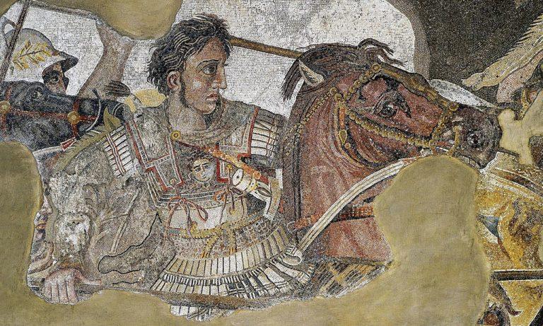 Александр Великий. I в. н.э.