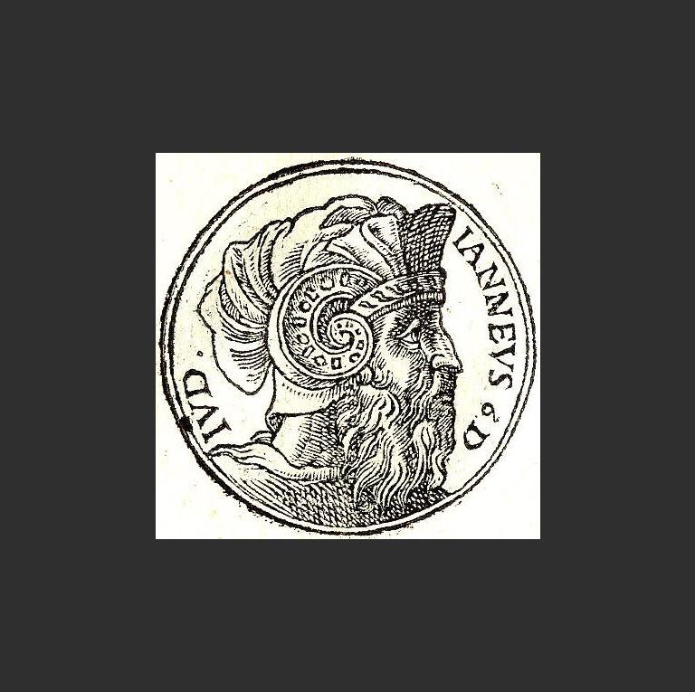 Александр Яннай (125—76 до н.э.). 1553