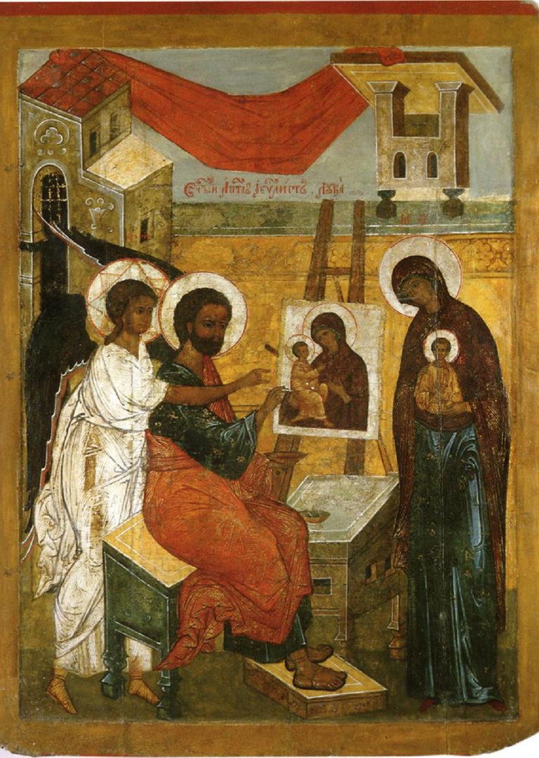Апостол Лука пишет икону Богородицы. XVI в.