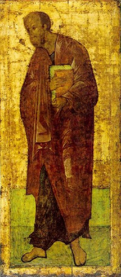Апостол Павел. Троицкий собор Троиц-Сергиевой Лавры. XV в.