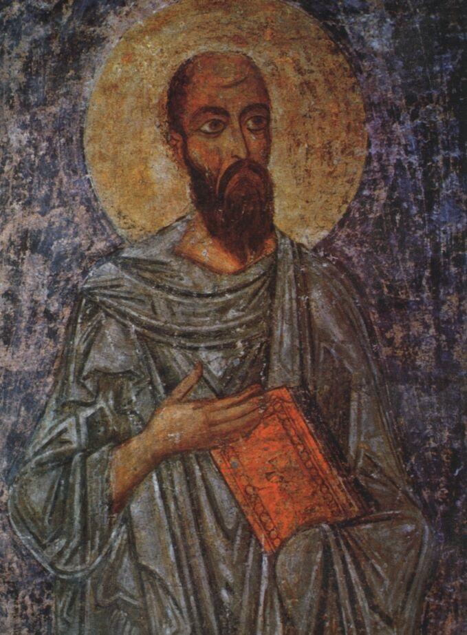 Апостол Павел. XI в.