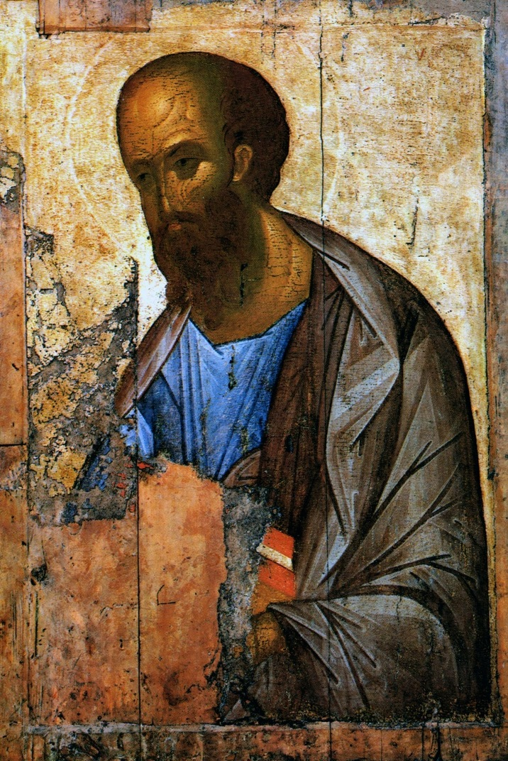 Апостол Павел. Начало XV в.