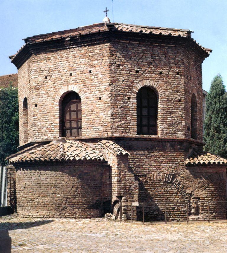Арианский баптистерий. Рубеж IV – V вв. Равенна