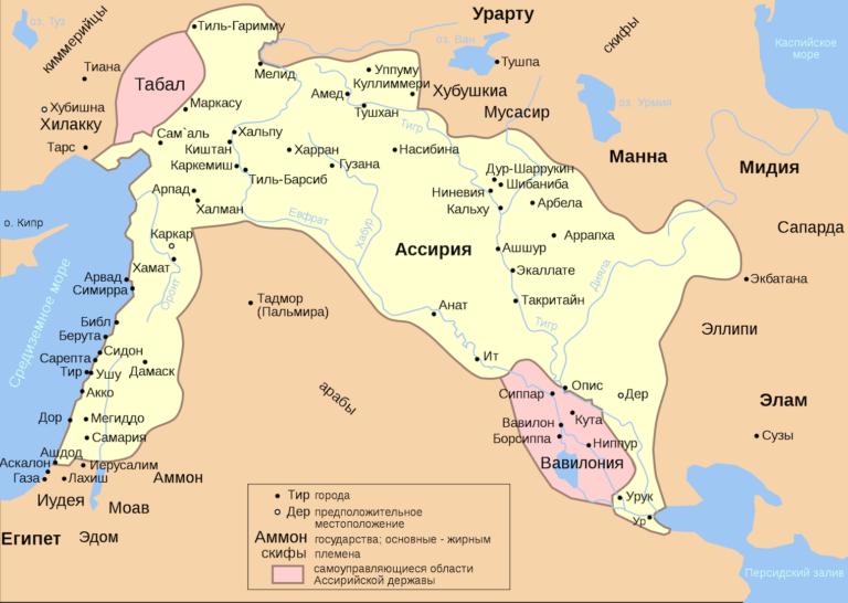 Ассирийская империя около 654 г. до н.э