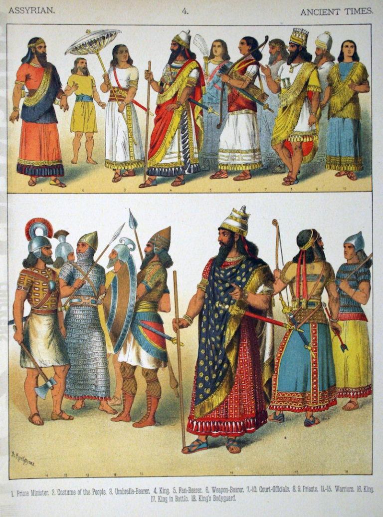Ассирийская одежда