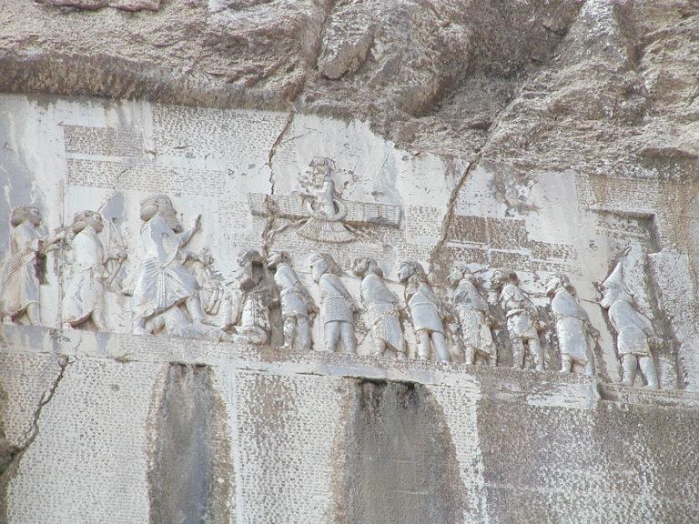 Бехистунская надпись. 521—520 гг. до н. э.