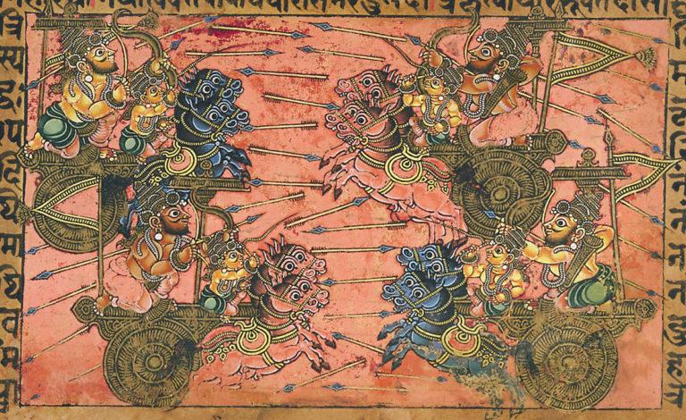 Битва десяти царей