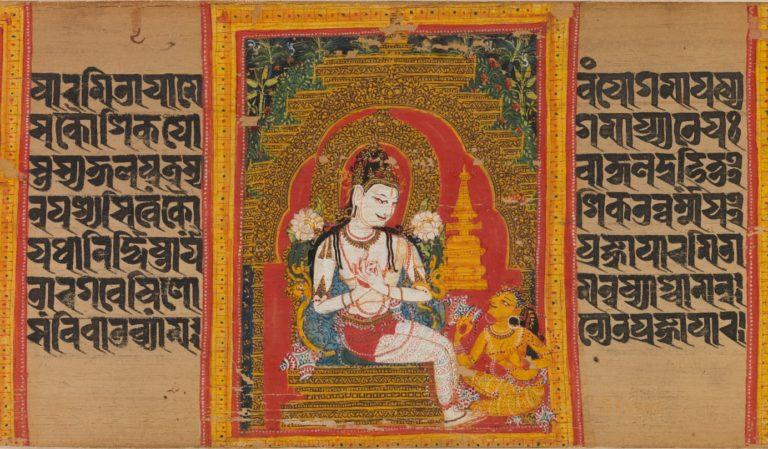 Бодхисаттва Авалокитешвара излагает дхарму последователю. Лист из рукописи Праджняпарамиты. XII в.