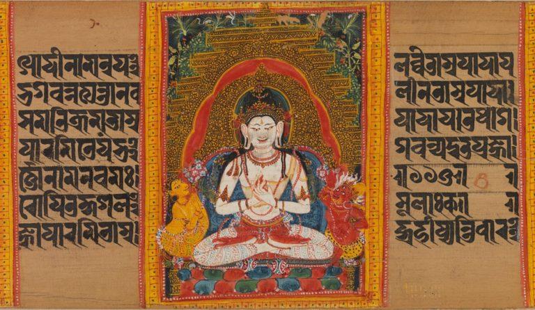 Бодхисаттва Майтрея. Лист из рукописи Праджняпарамиты. Индия, XII в.