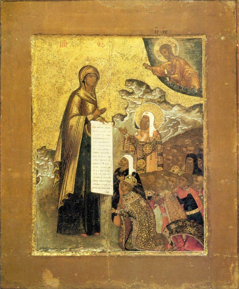Богоматерь Боголюбская с первыми Романовыми, или Моление о народе. 1-я четверть XVII в.