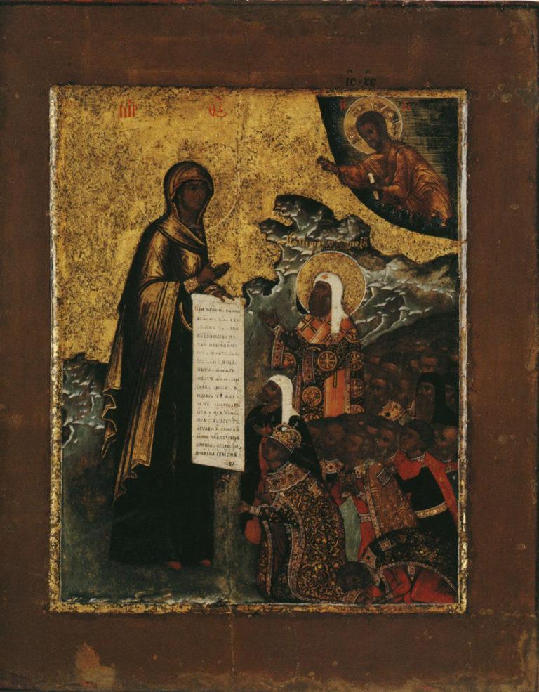 Богоматерь Боголюбская с предстоящими. 1613 – 1625