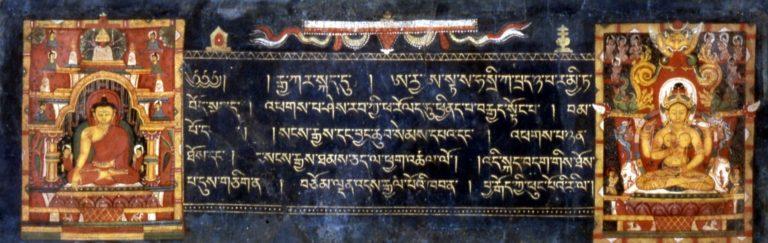 Будда Шакьямуни и Праджняпарамита. Фрагмент рукописи Праджняпарамиты. Тибет, XIII в.