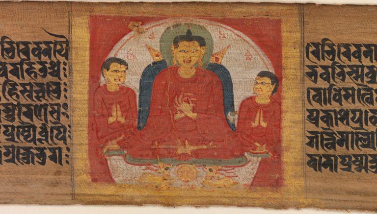 Будда с поднятыми руками в дхармачакра-мудре. Индия, XI в.