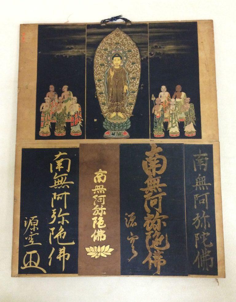 Будда с учениками. Япония, XVIII в.