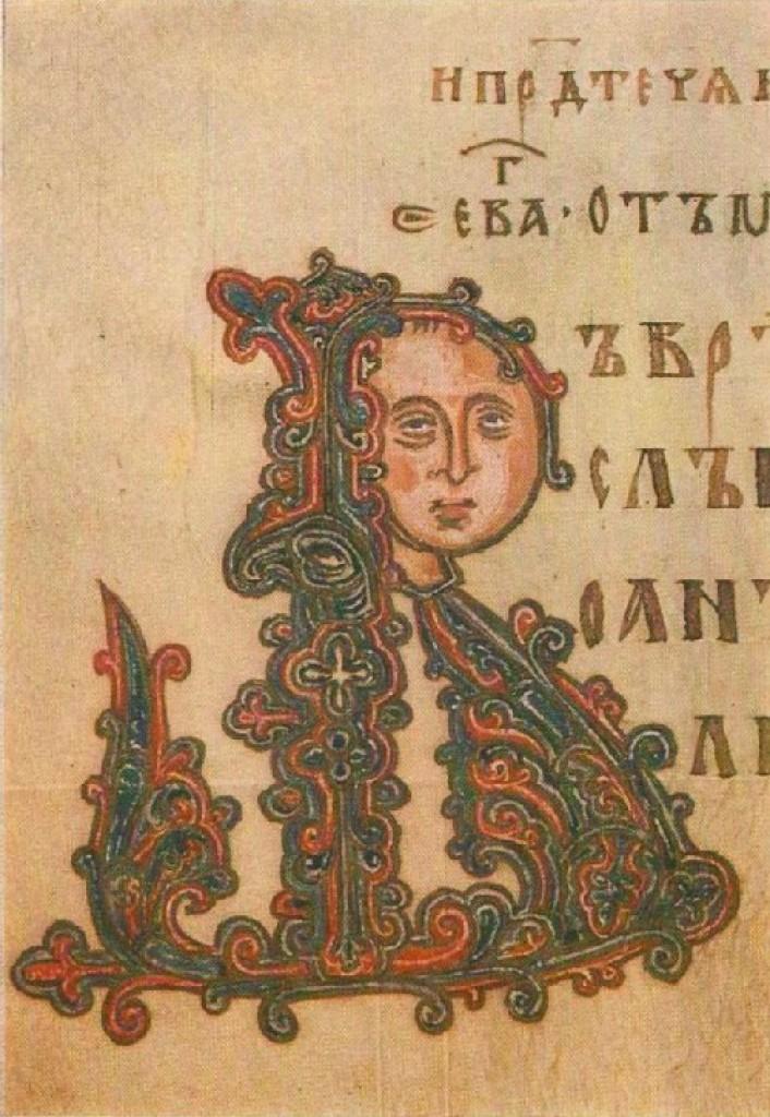 Буквица. 1056-1057 гг.