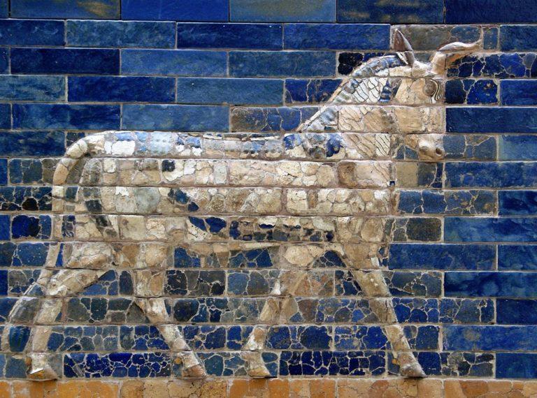Бык (единорог). Барельеф, ворота Иштар. 575 г. до н.э.