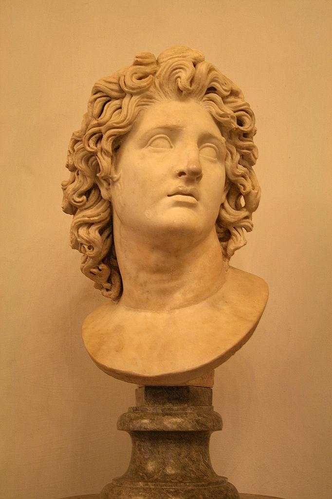 Бюст Александра Великого в образе Гелиоса. III-II вв. до н.э.