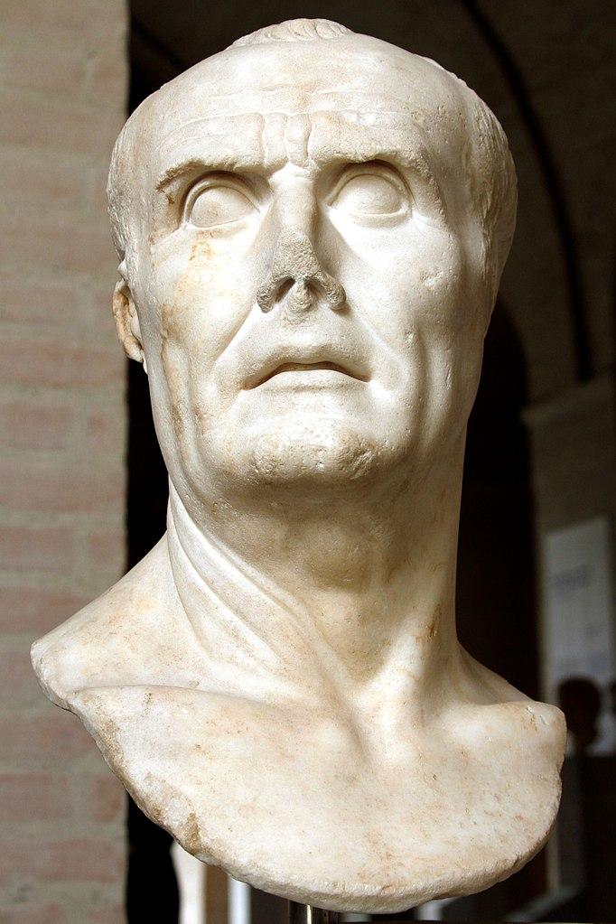 Бюст Гая Мария (157–86 гг. до н.э.)