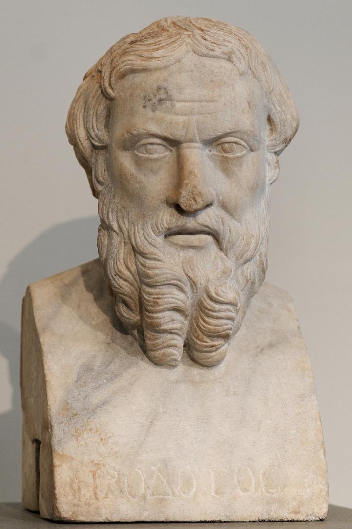 Бюст Геродота Галикарнасского (около 484 — около 425 гг. до н.э.)