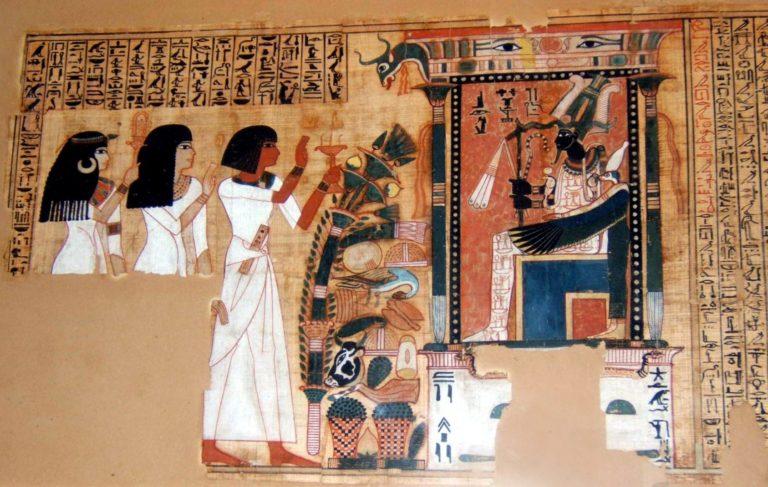 Фрагмент древнеегипетской Книги мертвых