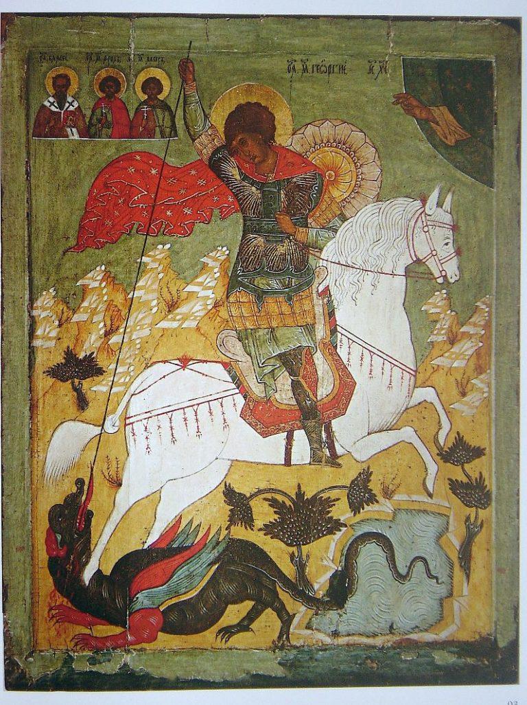 Чудо св. Георгия. XVI в.
