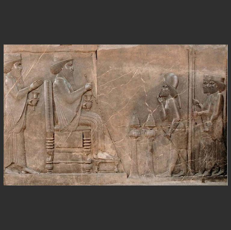 Дарий I Великий (550—486 г. до н.э.)