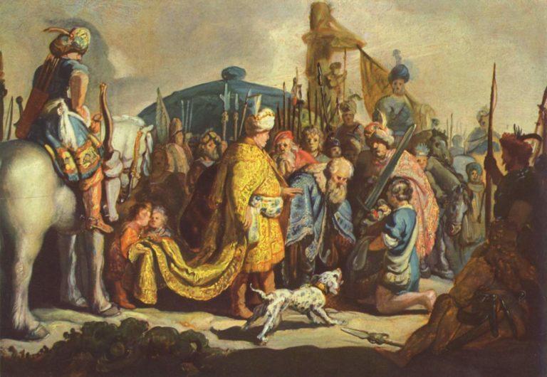 Давид приносит Саулу голову Голиафа. 1627