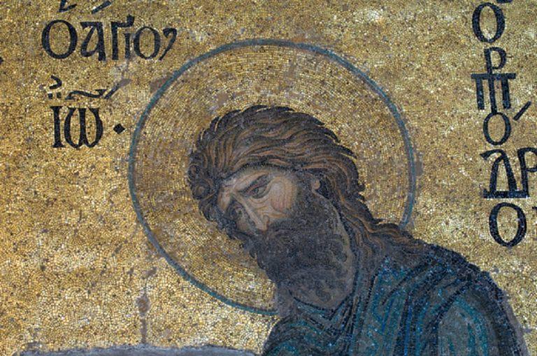 Деисис. Иоанн Предтеча. 1261 г.