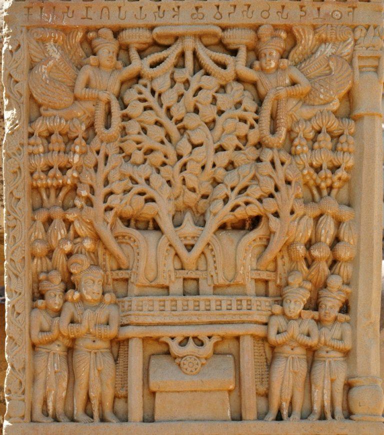 Дерево мудрости. III в. до н.э.