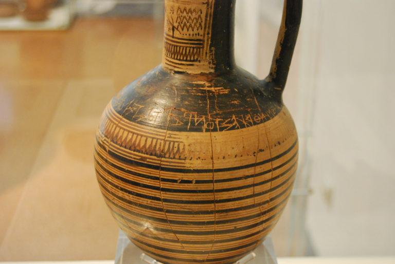 Дипилонская надпись. Ок. 740 г. до н.э.