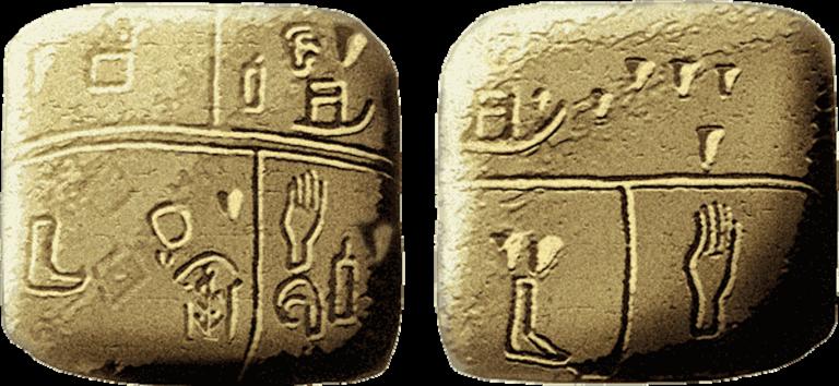 Табличка из песчаника с примитивными клинописными знаками. Ок. 3500 г. до н. э.