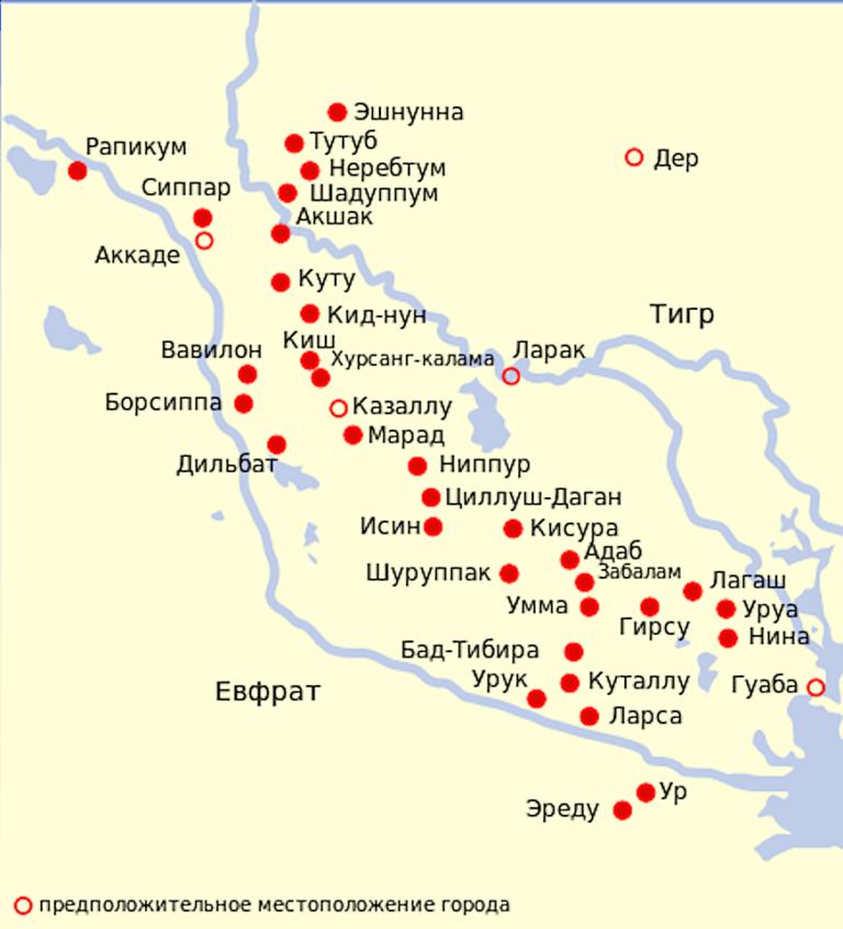 Древние города Междуречья