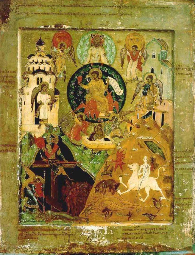 Единородный Сыне. XVI в.