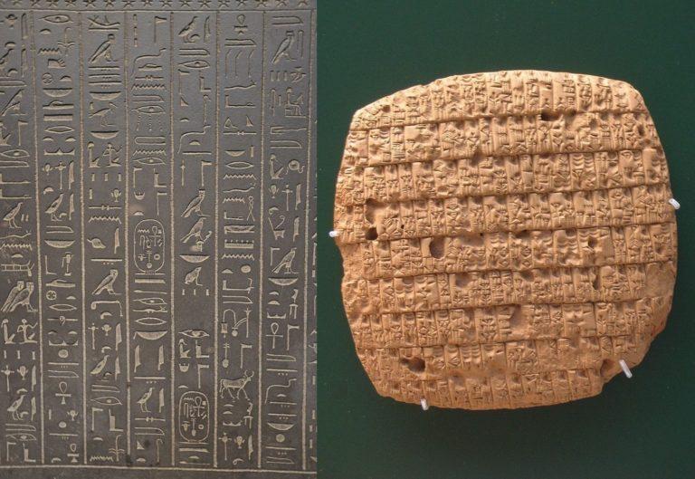 Египетская иероглифика (слева) и шумерская клинопись (справа)