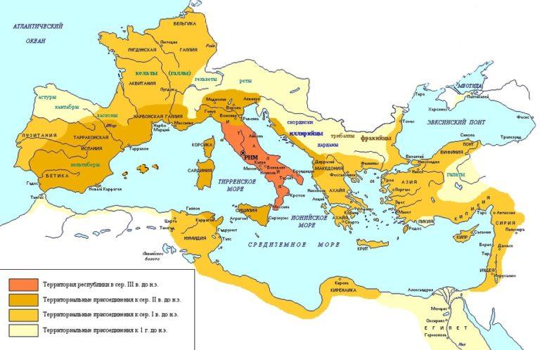 Экспансия Рима с III в. до н.э. по 1 г. н.э.