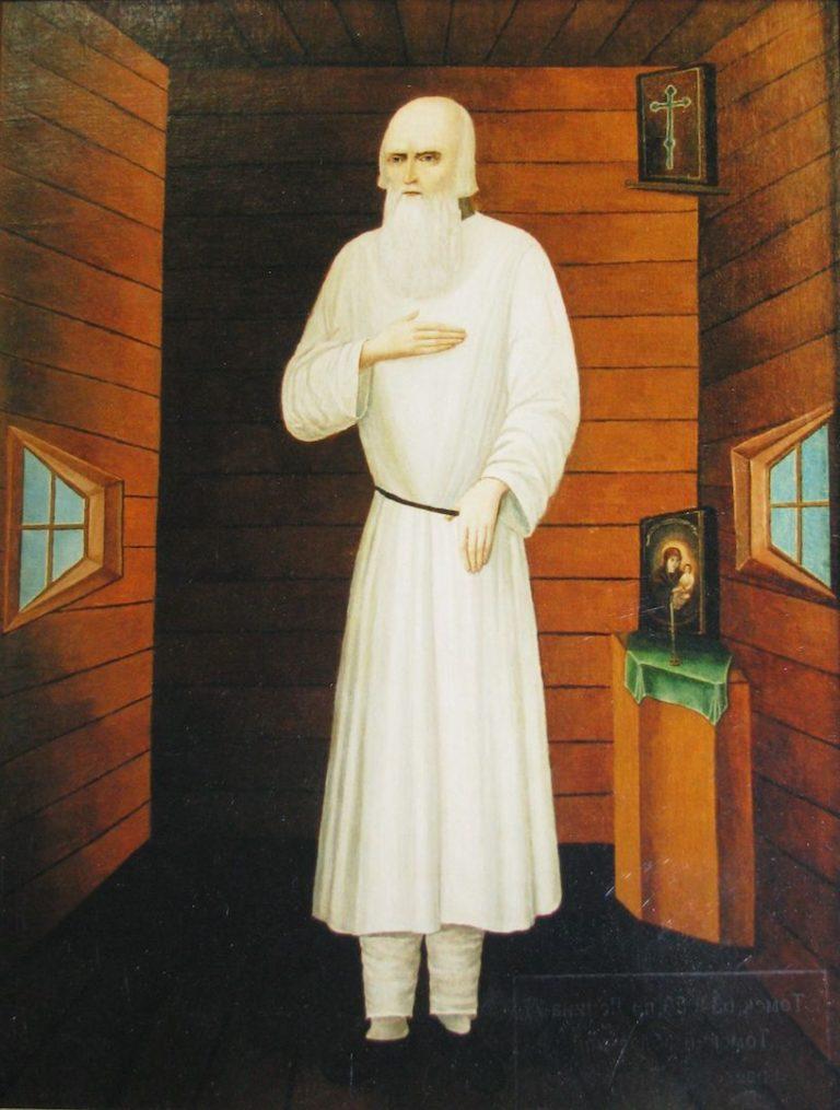 Федор Кузьмич (1776/1777—1864) Вторая пол. XIX в.