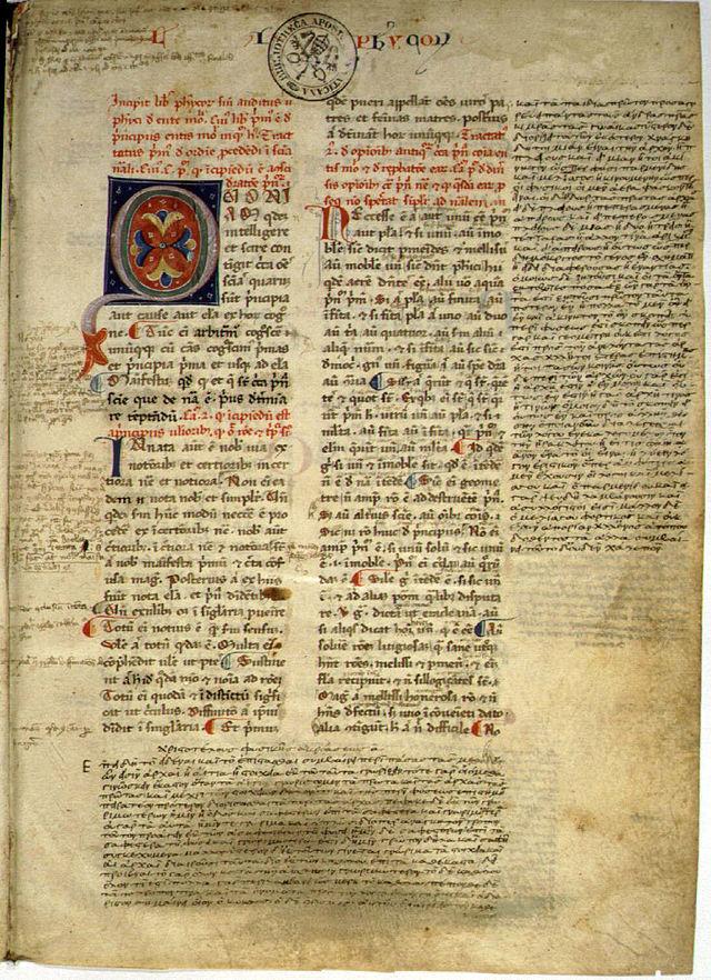 «Физика» Аристотеля с греческим оригиналом на полях рукописи