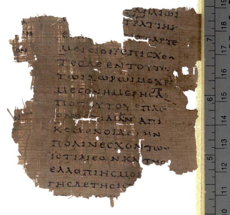 Фрагмент из VIII книги «Истории» Геродота. II в. н.э.