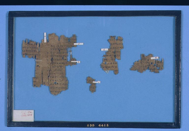 Фрагмент трактата св. Иринея Лионского (†202) «Против ересей». Ок. 200 г.