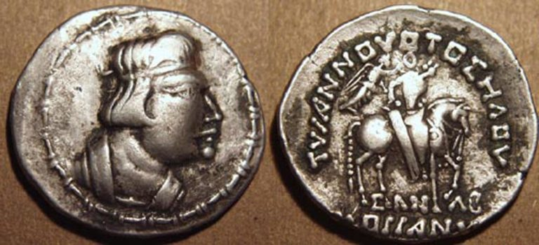 Герай (ок. 1—30 гг. н.э)