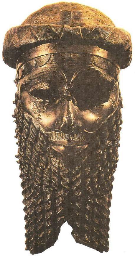 Голова царя - Саргон Аккадский. Около 2250 г. до н.э.
