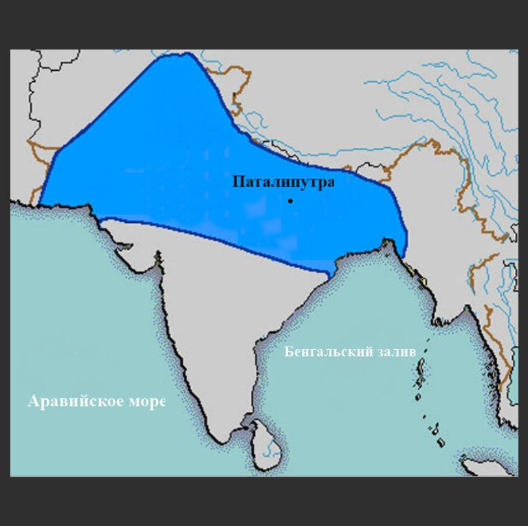 Границы империи Чандрагупты после завоевания империи Нанда