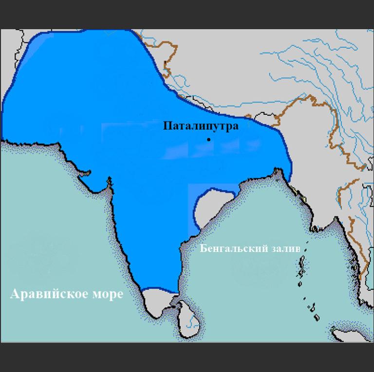 Границы империи Маурьев после правления Чандрагупты и Биндусары