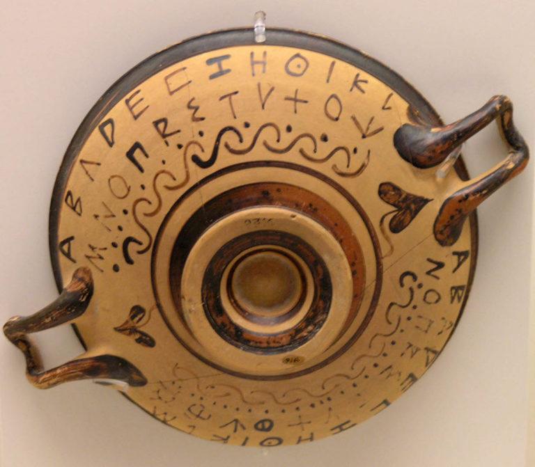 Греческий алфавит на чернофигурной керамике