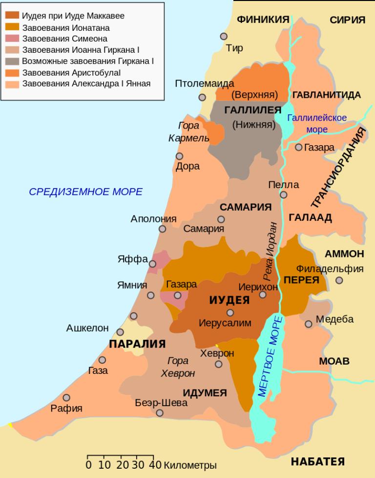 Хасмонейское царство