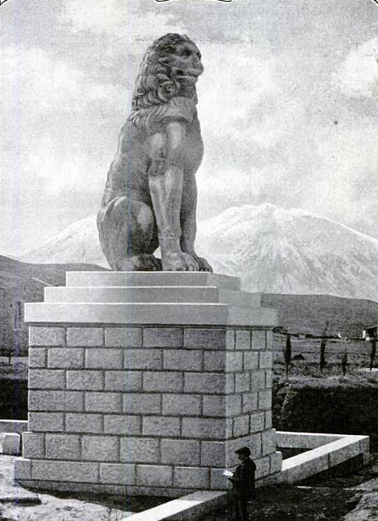 Херонейский лев