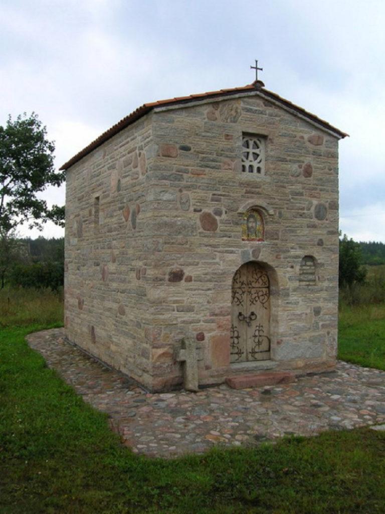 Храм о. Зинона