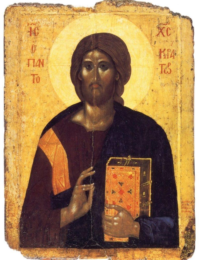 Христос Пантократор. Середина XIV в.