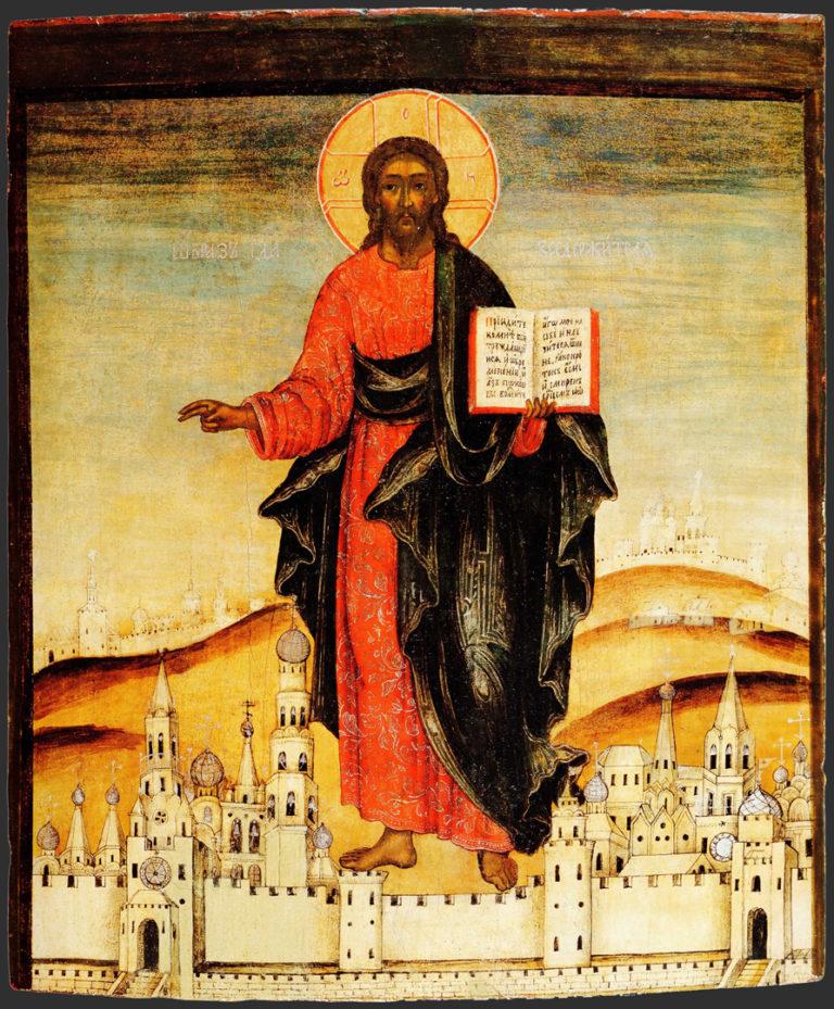 Христос Пантократор. XVIII в.